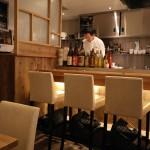 Restaurant Haru