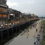 Kyoto in de schemering