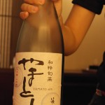 Yamato-an Sake