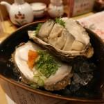 Een hele grote oester