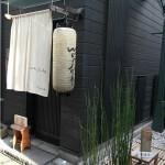 Sterren restaurant Wasabi